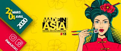 ANNULÉ - Festival Made In Asia