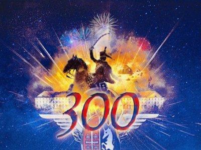 Une grande fête pour les 300 ans du 1er RHP de Tarbes