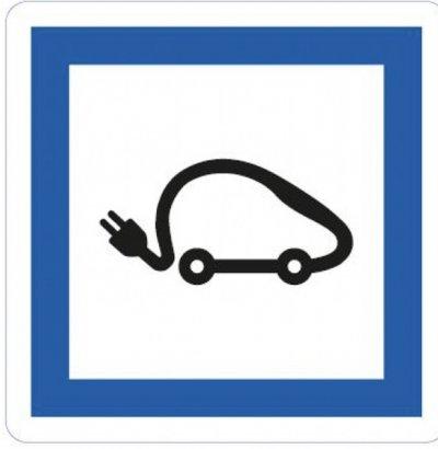 Borne de recharge pour véhicules électriques.