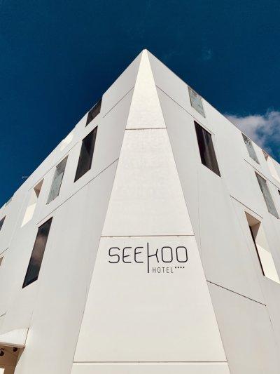 SEEKO'O, CHALEUREUX ICEBERG